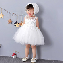 High Quality Baby Girl Dress Party and Weeding  Christening Gown Girls' Dress with Hat 2pcs Set Girl Fluffy Wedding Dress