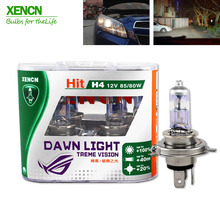 XENCN NEW H4 12V 85/80W P43t 3800K Super Bright Second Generation Dawn Light Car Headlights for nissan almera