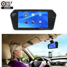 only one audio 7 '' Car (MP5) Rear-view Mirror Monitor Auto Wireless Parking Digital TFT LCD parking back camera for all car