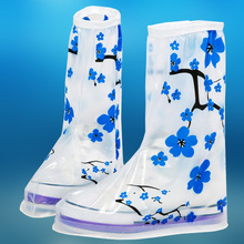 New Arrival Girl Woman Lady Thicken Soles Blue Plum Shoes Covers Raincoats  Non-slip Rain Boots S/M/L/XL Rainboots Overshoes