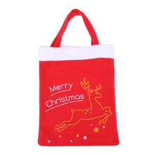 Christmas Gift Bag Storage Pouch Merry Christmas Santa Claus Candy Bags Handbag Xmas Decoration Supplies for Home Party Decor(China)