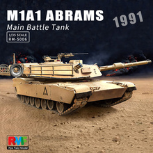 RYE FIELD RMF 5006 1/35 Scale M1A1 ABRAMS 1991 Main Battle Tank Desert Storm Edition Plastic Model Building Kit(China)