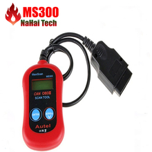 2017 High quality Autel MaxiScan MS300 OBD2/OBDII Car Auto Diagnostic Code Reader Scanner Tool CAN USB Interface