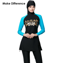 Make Difference Gold Print Muslim Swimsuit Modest Patchwork Muslim Swimwear 2 Pieces Connected Hijab Burkinis for Women Girls