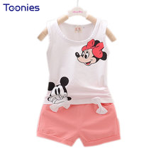Hot Sale New summer Toddler Girls Clothing Sets Cartoon Vest + Shorts 2 Pcs Kid Suits Children Clothing Sets 4 Color
