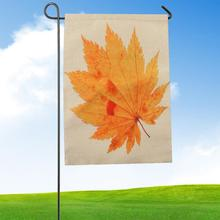 2017 NEW Garden Flag Indoor Outdoor Home Decor Thanksgiving Leaf Pumpkin Fall Flag C S918(China)