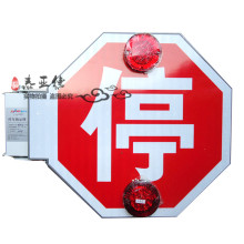 Yutong/Higer bus parts school bus stop warning signs free shipping(China)