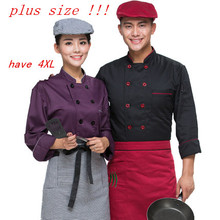 new Arrivals Long sleeved autumn hotel chef uniform chef jacket wear double breasted chef clothing Chef service plus size 4XL