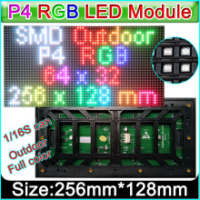2017 NEW P4 Outdoor RGB led display module 1/16Scan, SMD 1921 Lamp Advertising sign board screen,DIY HD Full color Video wall(China)