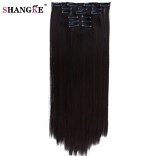 SHANGKE Hair Long Straight Clip in Hair Extensions Heat Resistant Synthetic African American Clip in Hair Extensions