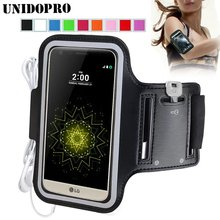 Waterproof Sports Arm Band Leather Case for LG G6 G6+ G5 V20 V10 K10 G4 /G3 G2 /G Flex 2 /G Stylo Deportivo Sport Running Bag
