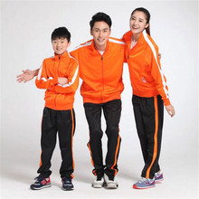 2017 Real Suit Men Tracksuit Custom Team Warm Survetement Chandal Tops Pants Played Clothing(China)