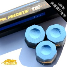 Free shipping 5pcs/lot Original Predator Professional Blue Chalks Octagon-shape Billiards Pool Snooker Chalks Billiards supplies