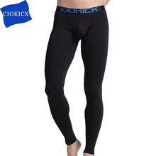 CIOKICX 2017 Warm Cotton Thermal Underwear Thermo Underwear Men Long Johns Underpants Thermal Underwear Men  QK04