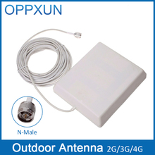 GSM 3G outdoor antenna directional external antenna GSM antenna with 10m Cable N Male Connector for Cell Phone Signal Booster