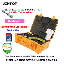 512Hz Transmitter Pipe Locating Pipeline Drain Sewer Inspection Video Endoscope Camera With 50m Cable Keyboard DVR Monitor(China)
