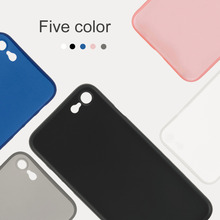 CAFELE Super Thin Mobile Phone Protective Case Cover Fashion Scrub Type Back Cover Case For Iphone 7/7plus