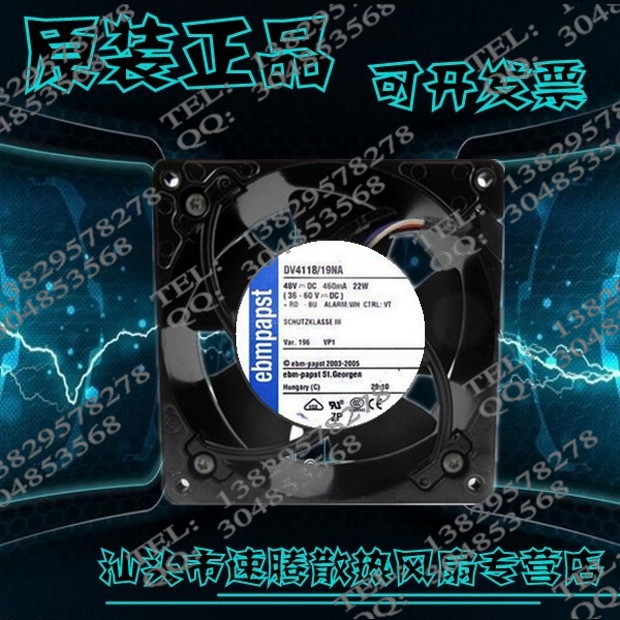 Authentic ebm DV4118 48 v 22 w / 19 na 12038 line 4 cooling fans<br>