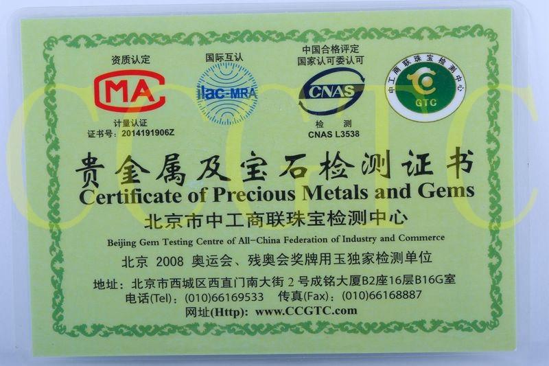 4. Certificate 1 (22)