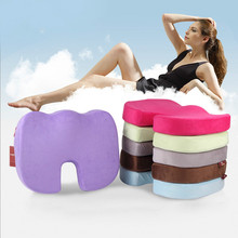 Cushion Pad  Buttock Thin  Hip Pad Women Office Butt Pad Breathable Buttock Cushion To Keep Healty and Beauty Memory Pillow