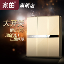 wall switch socket outlet champagne gold wall large-panel picture frame in triplicate push button power switch panel led light