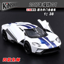 High simulation supercar,1:38 scale alloy pull back 2017 Ford GT cars,Collection metal model toys,free shipping