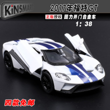 High simulation supercar,1:38 scale alloy pull back 2017 Ford GT cars,Collection metal model toys,free shipping(China)