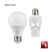 High Sensitivity PIR Infrared Motion Sensor LED lamp Base Holder + E27 12W 220V LED Bulb light Kit For Stair Hallway lighting(China)