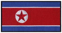"North Korea iron on embroidery flag patches logos 3"" wide /champions league patch/maxpedition/firefighter(China)"