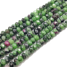 Lii Ji Gemstone Ruby Zoisite Flat Round shape Faceted about 4x6mm /5x7mm 39cm strand  DIY Jewelry Making Necklace or Bracelet