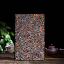 The Oldest Puer Tea Chinese Yunnan Old Ripe Puer 250g China Tea Health Care Pu'er Tea Brick Puerh For Weight Lose Tea(China)