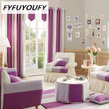1PC Chenille Striped Purple Modern Luxury High-grade Printed curtains Fabric for Window Curtains Blinds Custom Made