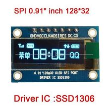 "SPI 0.91"" inch 128*32 Blue OLED Display Module DC 3.3v 5v Screen SSD1306 FOR UNO R3"