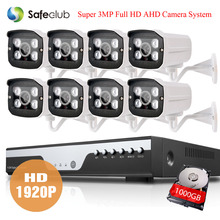 Super SONY IMX322 HD 3MP 1920P security camera waterproof 4*array leds with 8Channel AHD-H 1080p DVR Video Surveillance system