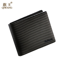 QIWANG Leather Men Wallet Carbon Pattern Luxury Leather Wallets Office Male Wallet Mature Man Bifold ID Card Holder Wallet 2018(China)