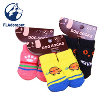 Three size small pet dog cat socks big large dog shoes with Bottom Non-slippery indoor winter Warm dog shoes boots 4 Pcs(China)