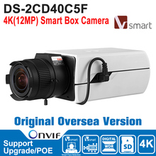 HIK  IP Camera 12MP DS-2CD40C5F IP Camera POE 4K Smart Box Camera IP Camera Built-in Micro SD/SDHC/SDXC Card H.264+