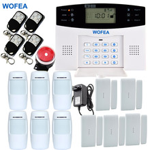 Smart Russian Spanish English French voice LCD gsm alarm system Wireless and wired Home alarm system Burglar alarm system