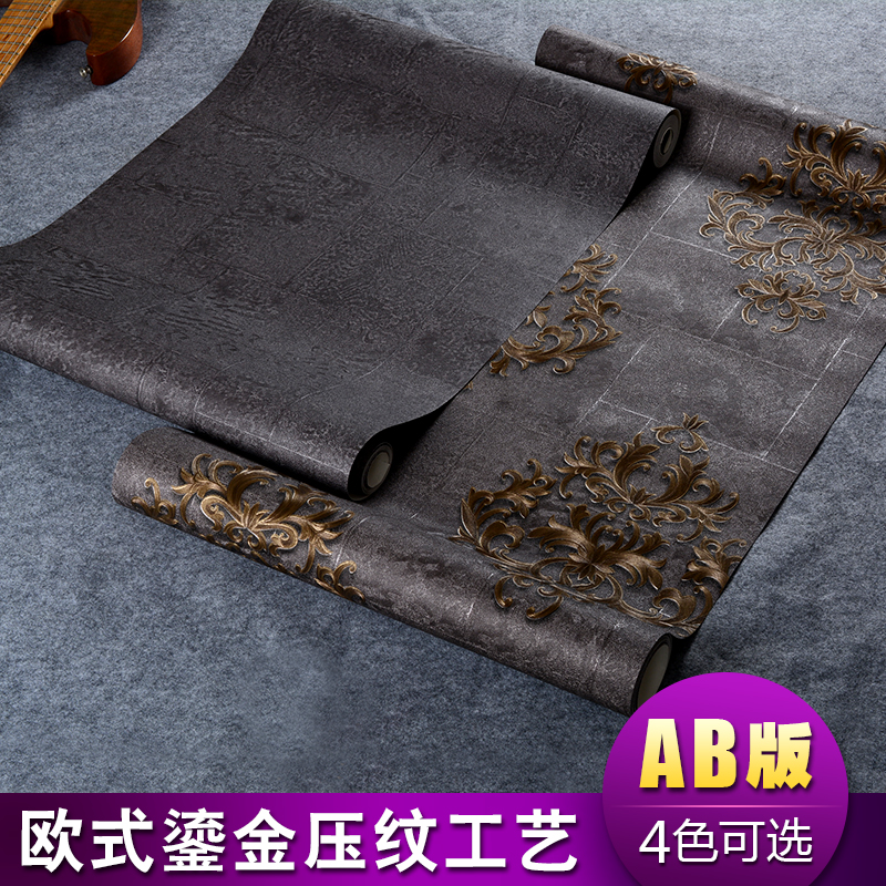 European embossing and gold big sitting room luxury background wallpaper AB version of the bar<br><br>Aliexpress