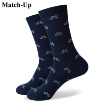 Match-Up New Cartoon styles wholesale man's brand Combed cotton dress socks wedding socks(China)