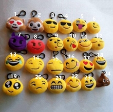 300pcs 2 inch Emoji Smiley Emoticon Cushion Pillow Stuffed Plush Toy Doll Poop Face Plush Pillow Keychain Emoji Party Supplies(China)