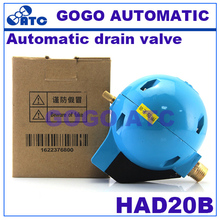 "High quality Automatic drain valve HAD20B 1/2 ""BSP thread Air compressor Cold and dry Ball type float automatic water dispense(China)"