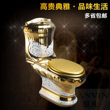 Shipping European golden toilet winnings 250 toilet pit from super water-saving toilet color rotary gold-plated bathroom(China)