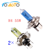 2pcs h4 55w lamp 6000k/3000k 12v White / Yellow fog lights halogen bulb car headlight daytime running lights D0008
