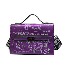 ce6d6d70da1f Летняя маленькая сумка женская 2018 буквенная Печать Граффити сумка желе  Женская Ручная сумка фиолетовая дизайнерская женская
