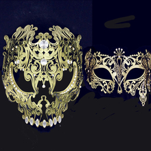Full Face Venetian Metal Filigree Mask Men Women Skull Masquerade Mask Sets Party Costume Ball Halloween Couple Masks Set Lot