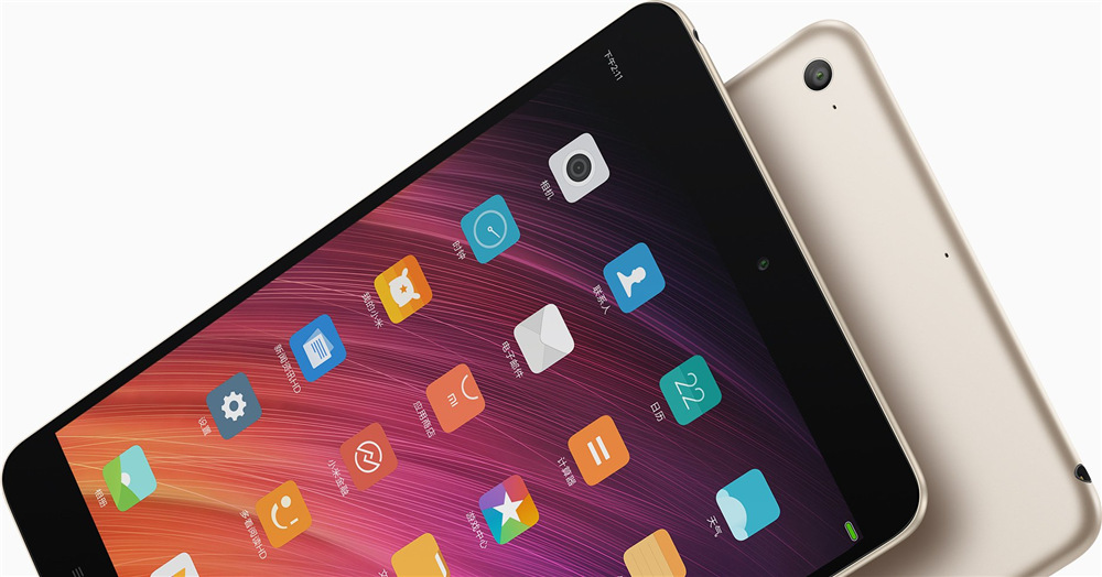 Original Xiaomi Mi Pad 3 Tablet PC (11)