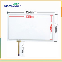 skylarpu 2pcs 6.2 inch 154mm*87mm Resistive Touch Screen Digitizer for Car navigation DVD tablet PC touchscreen panel glass(China)