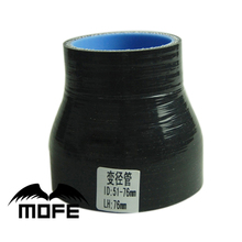 "MOFE 3Ply 2"" to 3"" 51mm to 76mm Silicone Reducer hose Coupler transition Turbo Coupler Pipe Black(China)"