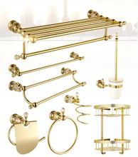 top high quality solid brass gold finish Bathroom Accessories Set,Robe hook,Paper Holder,Towel Bar,Soap basket,bathroom sets,